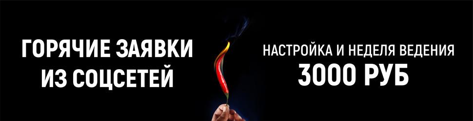 Имульс Владивосток