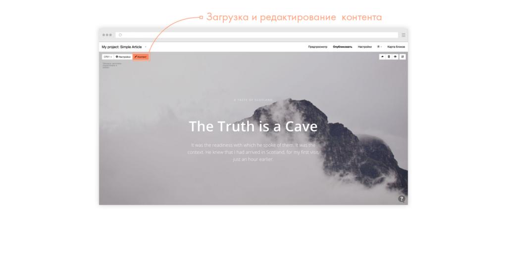 Tilda загрузка и редактирование
