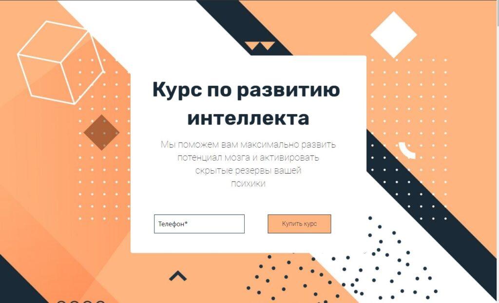 ТОП-5 самых популярных видов сайта