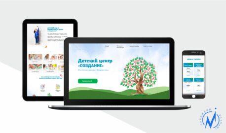 сайт для детского сада во владивостоке