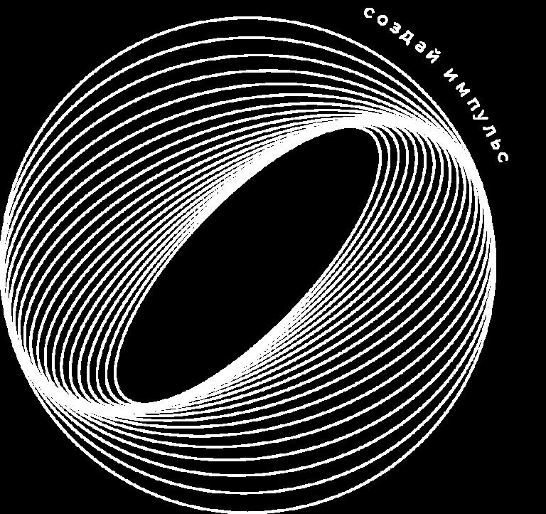 ГЛАВНАЯ-new